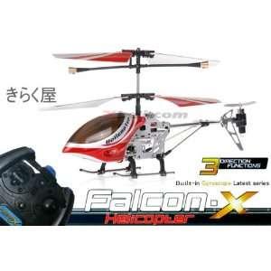Helicopter w/ LED Lights Full Metal Body Frame & Built in Gyroscope