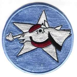 500th Bomb Squadron 5 patch Office Products