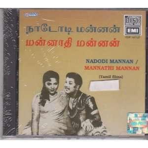 Nadodi Mannan / Mannathi Mannan [Tamil Films ] Soundtrack