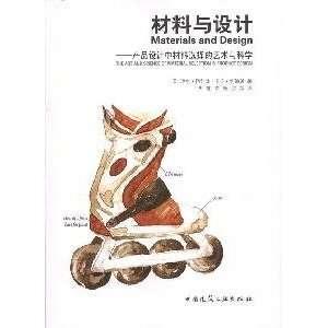 ) KA LA ?YUE HAN XUN ZHU ( YING ) MAI KE ?A SHEN BI Books