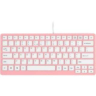 FileMate Imagine Series USB Mini Keyboard, Light Pink with White Keys