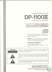KENWOOD DP 1100II OWNERS MANUAL ORIGINAL FREE USA SHIP