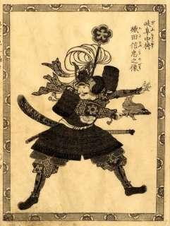Japanese Tattoo Art over 400 Hi Res drawings Horiyoshi III and more