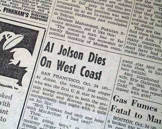 AL JOLSON The Jazz Singer   Comedian DEATH 1950 Newspaper