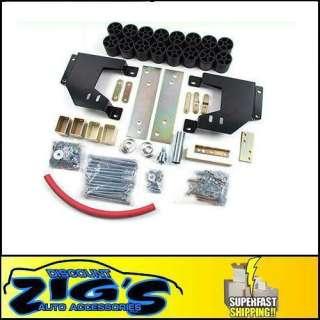 Zone 3 Body Lift Kit 99 04 F 250/F 350 Super Duty Gas